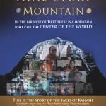 Movie Screening - Nine-Story Mountain